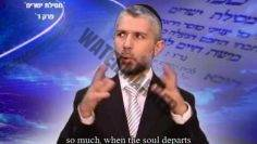 Path of the Just – Chapter 4 – Rabbi Zamir Cohen