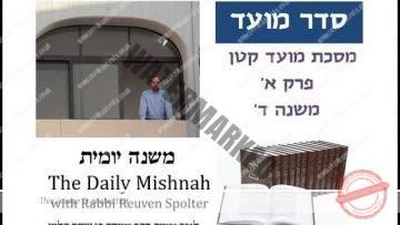 Moed Katan Chapter 1 Mishnah 4