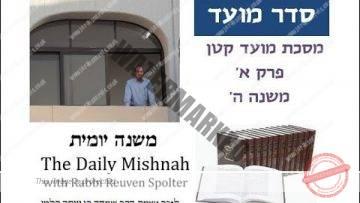 Moed Katan Chapter 1 Mishnah 5
