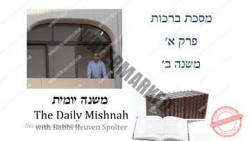 Berachot Chapter 1 Mishnah 2