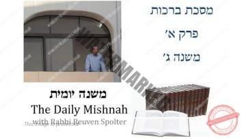 Berachot Chapter 1 Mishnah 3