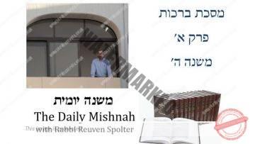 Berachot Chapter 1 Mishnah 5