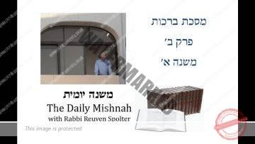 Berachot Chapter 2 Mishnah 1