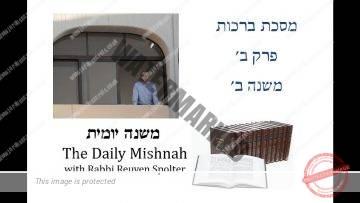 Berachot Chapter 2 Mishnah 2