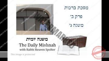 Berachot Chapter 2 Mishnah 3
