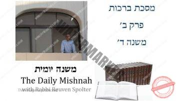 Berachot Chapter 2 Mishnah 4
