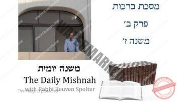 Berachot Chapter 2 Mishnah 7