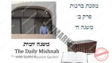 Berachot Chapter 2 Mishnah 8