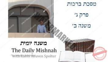 Berachot Chapter 3 Mishnah 2