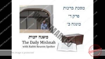 Berachot Chapter 4 Mishnah 2