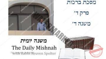 Berachot Chapter 4 Mishnah 4