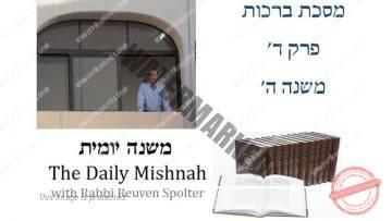 Berachot Chapter 4 Mishnah 5