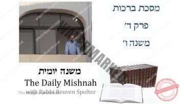 Berachot Chapter 4 Mishnah 6