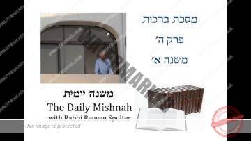 Berachot Chapter 5 Mishnah 1