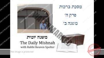 Berachot Chapter 5 Mishnah 2