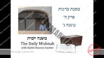 Berachot Chapter 5 Mishnah 3