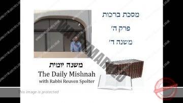Berachot Chapter 5 Mishnah 4