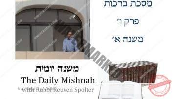 Berachot Chapter 6 Mishnah 1
