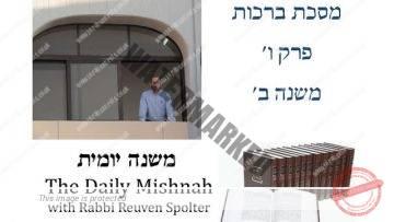 Berachot Chapter 6 Mishnah 2