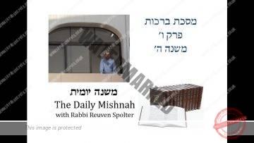 Berachot Chapter 6 Mishnah 5