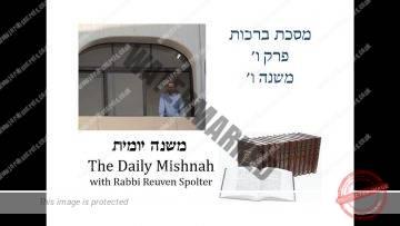 Berachot Chapter 6 Mishnah 6