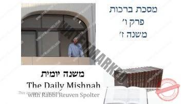 Berachot Chapter 6 Mishnah 7