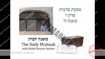 Berachot Chapter 6 Mishnah 8