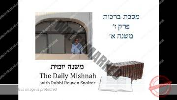 Berachot Chapter 7 Mishnah 1