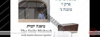 Berachot Chapter 7 Mishnah 3