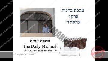 Berachot Chapter 7 Mishnah 4