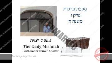 Berachot Chapter 7 Mishnah 5