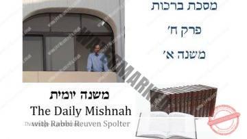 Berachot Chapter 8 Mishnah 1