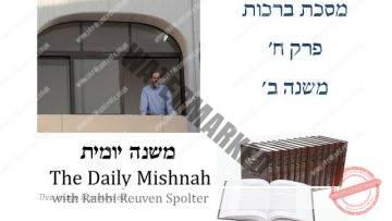 Berachot Chapter 8 Mishnah 2