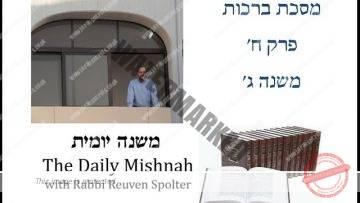Berachot Chapter 8 Mishnah 3