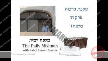Berachot Chapter 8 MIshnah 6