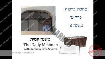 Berachot Chapter 9 Mishnah 1