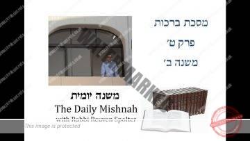 Berachot Chapter 9 Mishnah 2