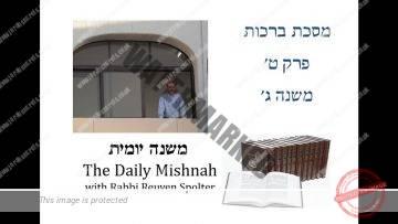 Berachot Chapter 9 Mishnah 3