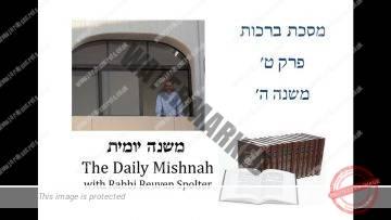 Berachot Chapter 9 Mishnah 5