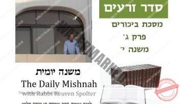 Bikkurim Chapter 3 Mishnah 10