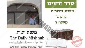 Bikkurim Chapter 3 Mishnah 6