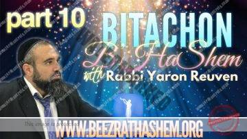 Bitachon BHaShem PART 10 Is Divine Punishment Good or Evil?