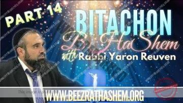Bitachon BHaShem PART 14 WHEN TO PRAY