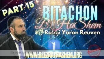 Bitachon B'HaShem PART 15 FORBIDDEN DESIRES