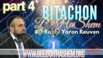 Bitachon BHaShem PART 4 (The Danger of Trusting People)