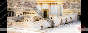 Building The Beit Hamikdash – Rabbi Alon Anava