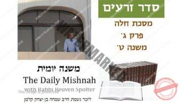 Challah Chapter 3 Mishnah 9