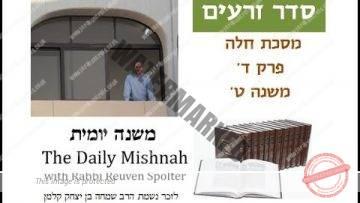 Challah Chapter 4 Mishnah 9
