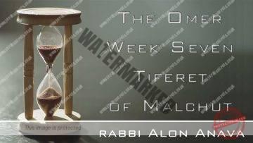 Counting the Omer – Chesed, Gevurah & Tiferet of Malchut – Rabbi Alon Anava