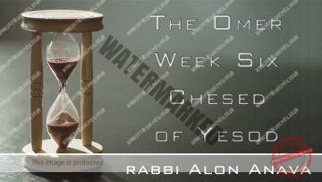 Counting the Omer – Chesed of Yesod – Rabbi Alon Anava